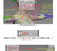 BonyFace_v3.3安装及使用教程文档