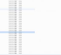 里面一堆源文件bip