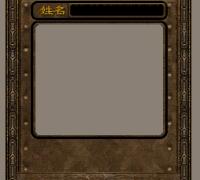 一批主界面ui及全套按鈕資源,武俠風格