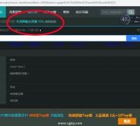 我已集全!真正的《斗战神》全套资源53G大小,在CGjoy很多被删~