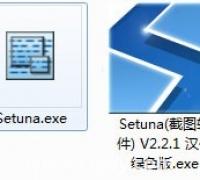 Setuna-很好用的截图软件