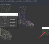 【maxscript】008.批量改变CS骨骼时间轴上滑动帧IK轴心点.
