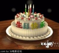 使用3dmax制作的创意蛋糕