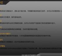 南京锲达数码科技承接游戏外包或整包
