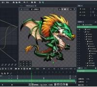 动画开发者福音? 白鹭时代DragonBones全面揭秘