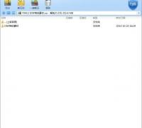 DNF序列帧21992个,压缩包351.8M。