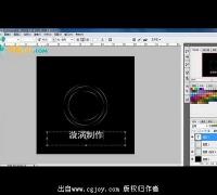 简简单单学贴图系列第2集 漩涡 放射线等贴图制作