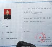 上海求职游戏动画师一枚,拥有管理经验和文案水平
