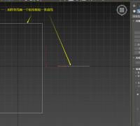 3D特效UI特效UI框流光模型制作技巧