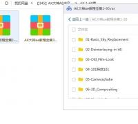 [AE特效教程] AK大神的全套视频教程+素材包AE文件