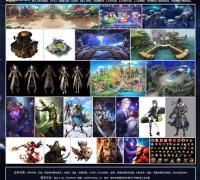 【福州火龍傳媒】高品質游戲美術供應商~承接3D/次世代/2D美術