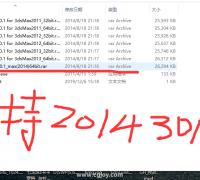 FumeFx3.0.1中文版支持3Dmax2014到2011,最重要的支持2014希望可以帮助到大家、
