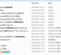 RayFire-破碎软件合集+教程 个人收藏