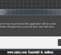 3Dmax 点击H快捷键 就会引发软件报错