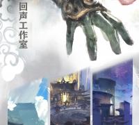 【北京-西二旗】快手游戏急招3D动作,游戏特效设计师