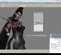 【免费】PH与SKIN快速蒙皮流程视频教程(此流程,本人用了8年)
