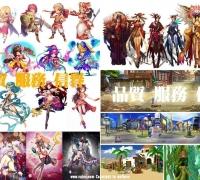 [承接大厅] 光线时代(北京)数码科技有限公司承接游戏美术外包