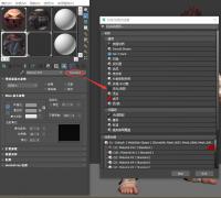 新手向:简单3dmax的渲染设置