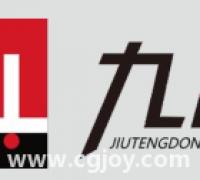 【九腾网络科技有限公司】承接3D动画/3D动作制作