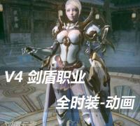 [已追加太刀职业]韩国新游《Project V4》全职业全套时装-动画-PBR-Unity-MA...