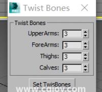 twistbones--创建扭转骨骼