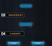 CGJOY NOX 游戏UI设计解秘 第一课 按钮制作