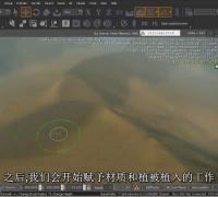 中文字幕翻译教程《CryENGINE游戏引擎全面核心训练教程》