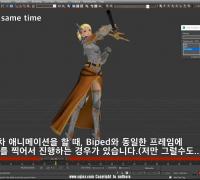 韩国手游【OVERHIT】女性角色动画制作教程