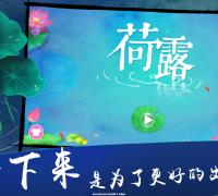 郑州好玩教育科技有限公司,承接游戏开发,,棋牌制作,微信小游戏等,各种美术外包