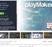 PlayMaker 1.8.3