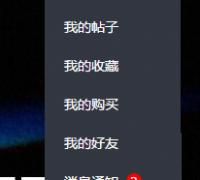 CGJOY 论坛用户名自助更改功能正式上线