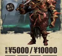 广州因陀罗INDRA游戏公司高薪招募啦