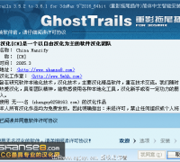 GhostTrails3.61 for Max2015-2016版本