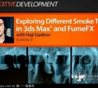 3dsMax与FumeFX制作不同类型烟雾视频教程Digital-Tutors Exploring Different Smok...