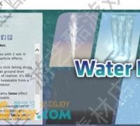 Unity3D特效粒子 水流特效 Water FX Pack 资源包