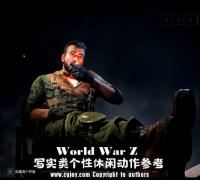 【老仲永醫生】第八章僵尸世界大戰寫實類個性休閑展示