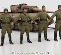 士兵模型带坦克3Dmax