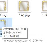 180UI特效素材序列帧