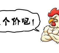 利用藍圖計算雞雛雞婆雞翁數學題