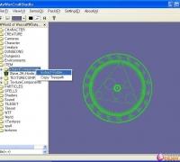 02_魔兽世界资源提取器 MyWarCraftStudio 使用教程