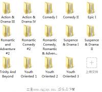电影预告片影视片头配乐大合集(1993-2010)
