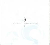 Fate/Grand Order material II (設定資料集)