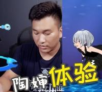 【陶婶体验】:Bot3D Editor怎么实现萌妹子3D动画