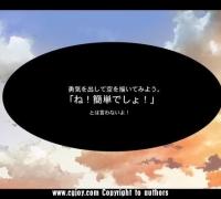 【精选】新手入门该怎么画云朵?教你如何画云朵以及天空上色技法!