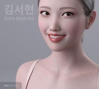 FBX格式 Daz 3D亚洲高精度女性模型Kim Seohyun for Genesis 8 Female