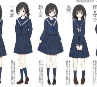 怎么日本动漫里面的学生服装?