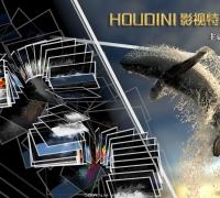 CGjoy在线课堂—第3期Houdini影视特效大师班讲师视频作品
