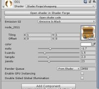 分享自己做的一個u3d圖片按鈕掃光shader