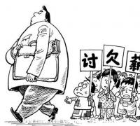 有更新~{拖欠薪资}深圳市飞虎互动娱乐有限公司·拖欠薪资、态度恶劣~