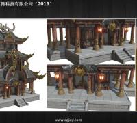 成都星蓉腾已全面复工QQ455119149 在线承接各类风格游戏美术外包制作